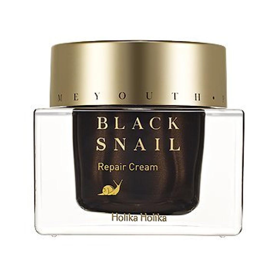 村滑る囲むHolikaHolika(ホリカホリカ) Prime Youth Black Snail Repair Cream プライムユースブラックスネイルクリーム カタツムリ エスカルゴ [並行輸入品]