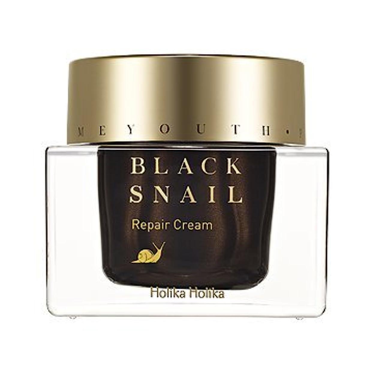 権限を与えるみぞれ有効HolikaHolika(ホリカホリカ) Prime Youth Black Snail Repair Cream プライムユースブラックスネイルクリーム カタツムリ エスカルゴ [並行輸入品]