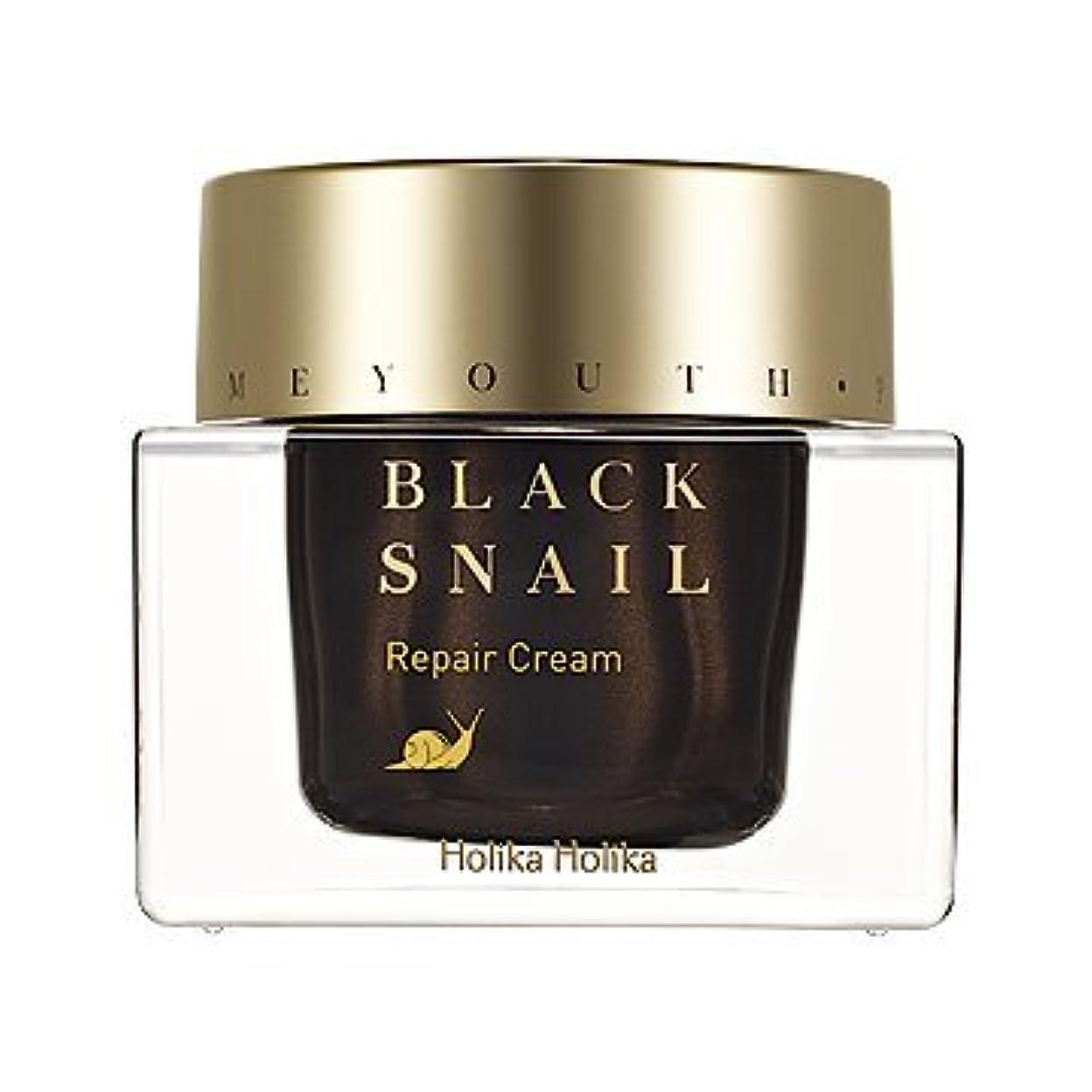 スポークスマンフォーカス喜ぶHolikaHolika(ホリカホリカ) Prime Youth Black Snail Repair Cream プライムユースブラックスネイルクリーム カタツムリ エスカルゴ [並行輸入品]