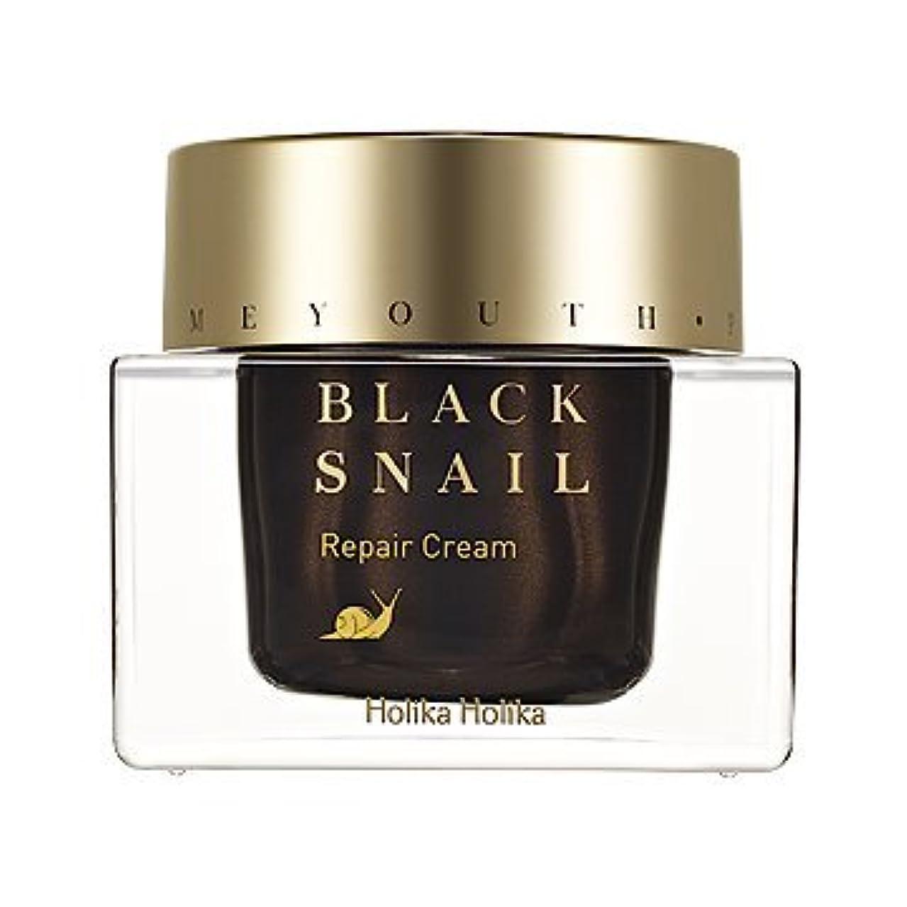 一般的に取得波紋HolikaHolika(ホリカホリカ) Prime Youth Black Snail Repair Cream プライムユースブラックスネイルクリーム カタツムリ エスカルゴ [並行輸入品]