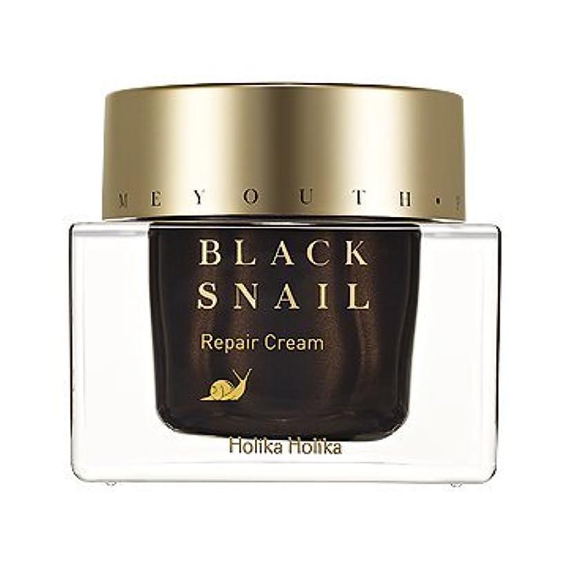 デザイナー怒りグリーンバックHolikaHolika(ホリカホリカ) Prime Youth Black Snail Repair Cream プライムユースブラックスネイルクリーム カタツムリ エスカルゴ [並行輸入品]