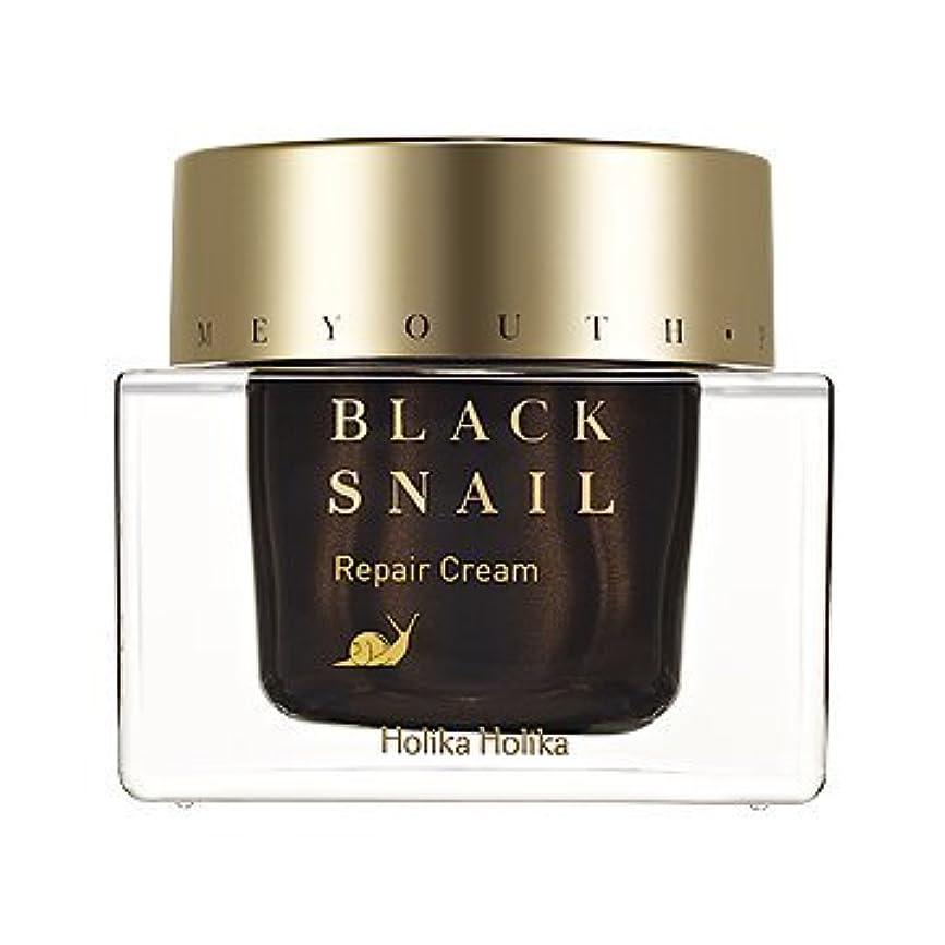 反発測定話すHolikaHolika(ホリカホリカ) Prime Youth Black Snail Repair Cream プライムユースブラックスネイルクリーム カタツムリ エスカルゴ [並行輸入品]