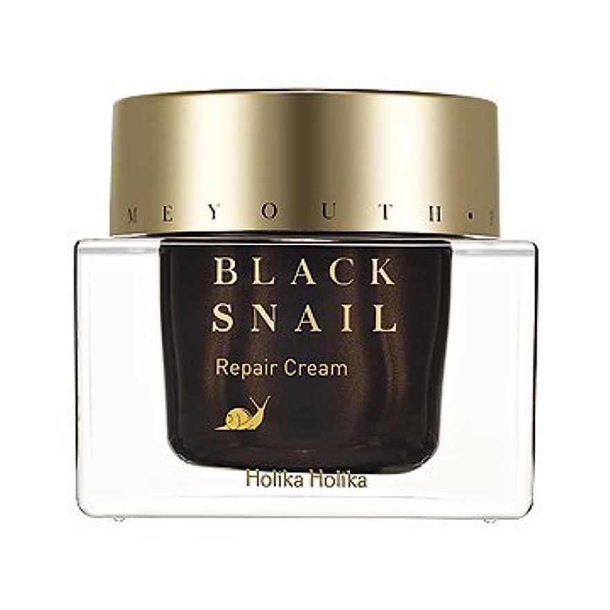 シード電子ランドマークHolikaHolika(ホリカホリカ) Prime Youth Black Snail Repair Cream プライムユースブラックスネイルクリーム カタツムリ エスカルゴ [並行輸入品]