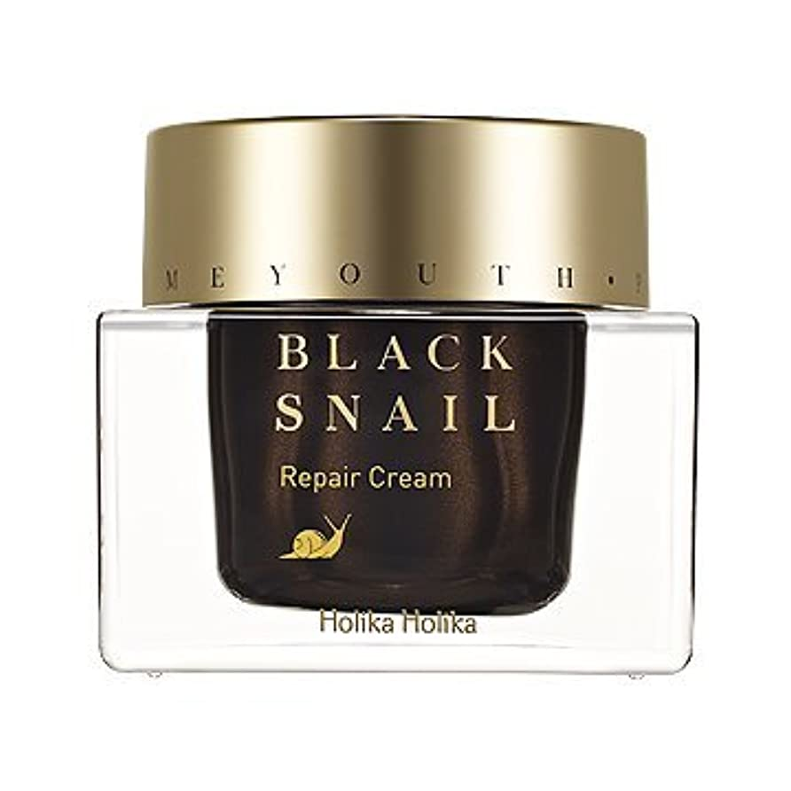 臭いブランド強いますHolikaHolika(ホリカホリカ) Prime Youth Black Snail Repair Cream プライムユースブラックスネイルクリーム カタツムリ エスカルゴ [並行輸入品]