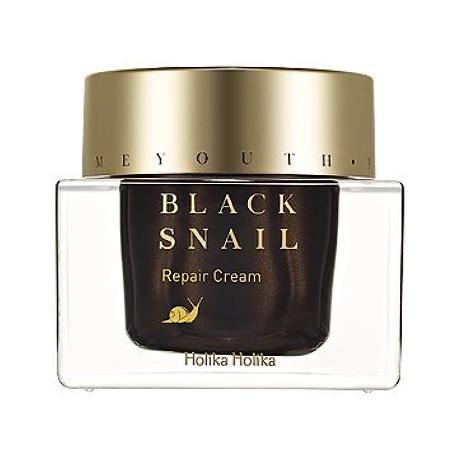 HolikaHolika(ホリカホリカ) Prime Youth Black Snail Repair Cream プライムユースブラックスネイルクリーム カタツムリ エスカルゴ [並行輸入品]