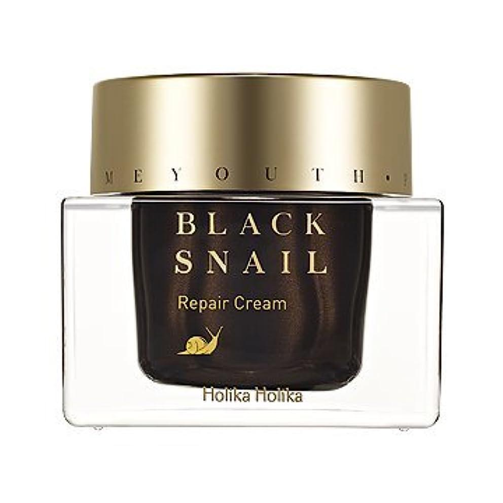 メディカル秘書アジャHolikaHolika(ホリカホリカ) Prime Youth Black Snail Repair Cream プライムユースブラックスネイルクリーム カタツムリ エスカルゴ [並行輸入品]