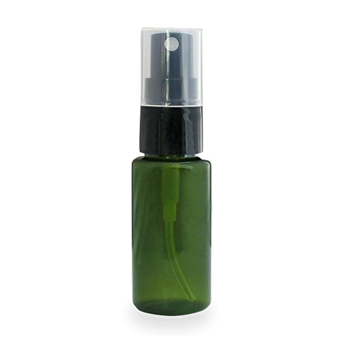 六これら追記スプレーボトル30ml(グリーン)(プラスチック容器 オイル用空瓶 プラスチック製-PET 空ボトル アロマスプレー)