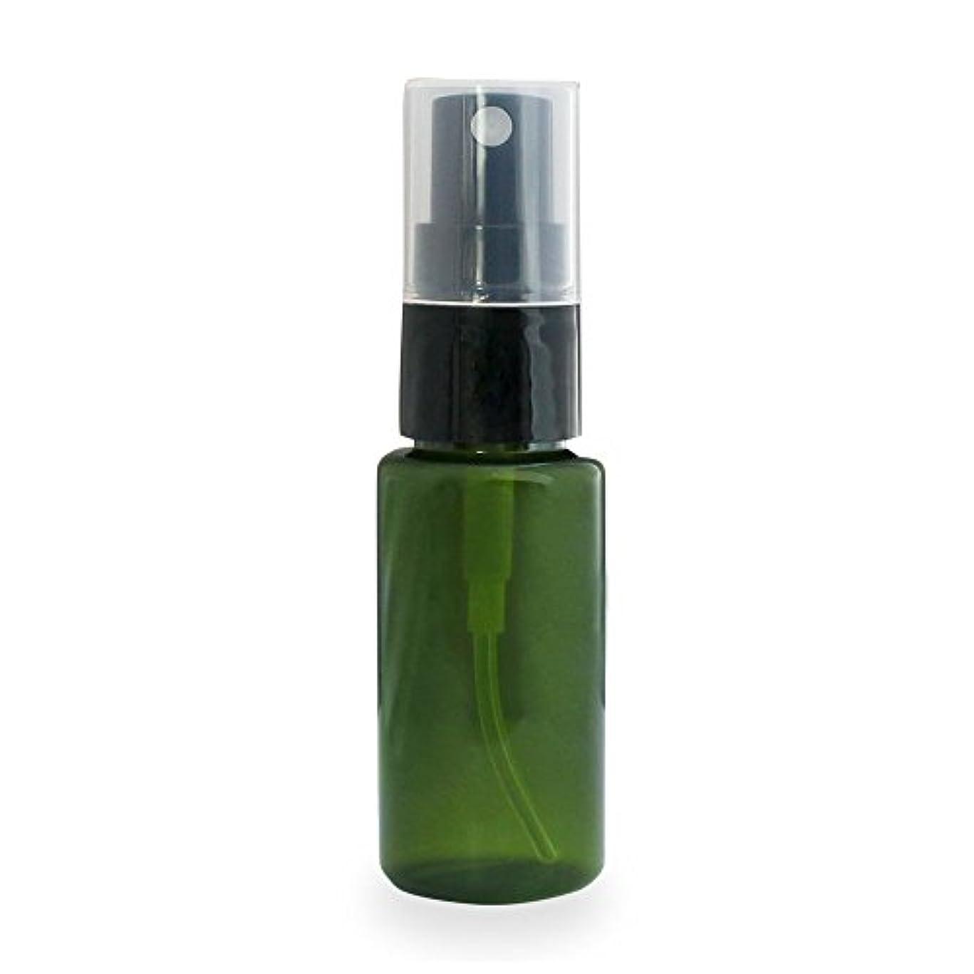 勢いランデブー禁止スプレーボトル30ml(グリーン)(プラスチック容器 オイル用空瓶 プラスチック製-PET 空ボトル アロマスプレー)