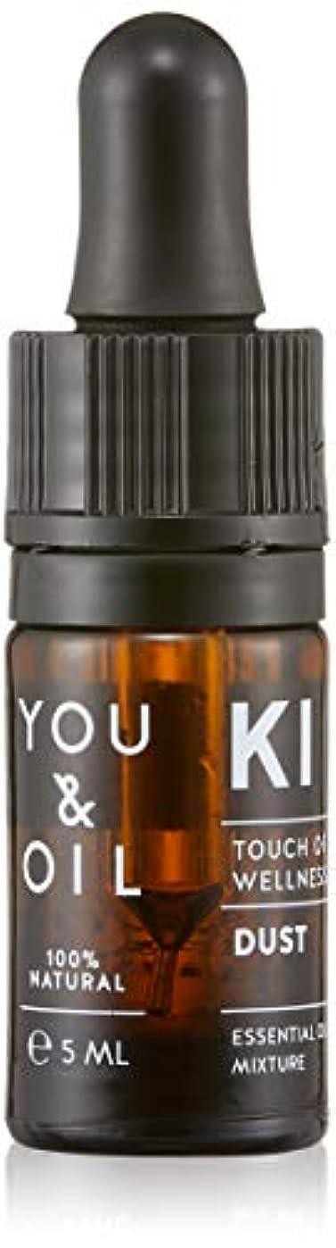 作動する蘇生する覚醒YOU&OIL(ユーアンドオイル) ボディ用 エッセンシャルオイル DUST 5ml