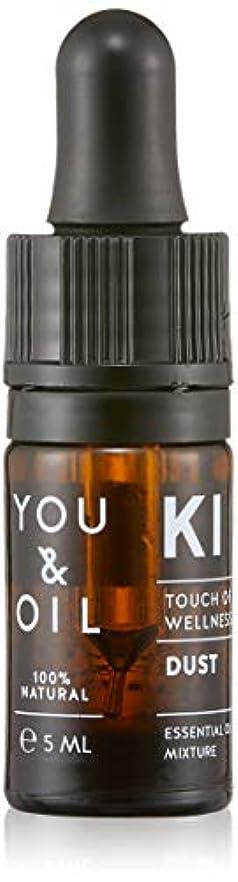 クモ廃止支出YOU&OIL(ユーアンドオイル) ボディ用 エッセンシャルオイル DUST 5ml