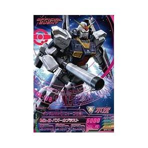 ガンダムトライエイジ/OPR-022 ガンダムMk-Ⅱ(エゥーゴ仕様)【箔押し】