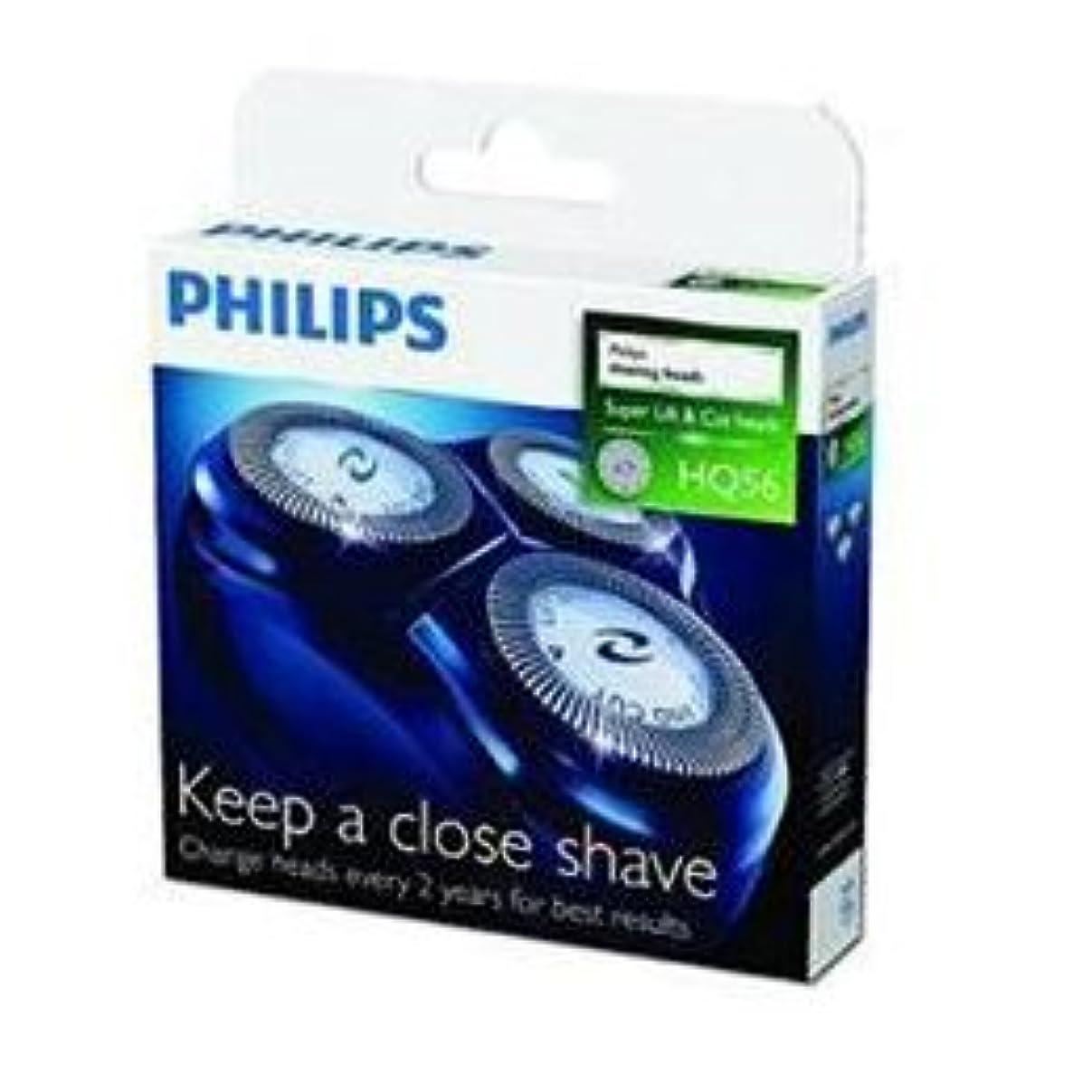 単調な有用世代(3個まとめ売り) PHILIPS シェーバー用替え刃 HQ56/51