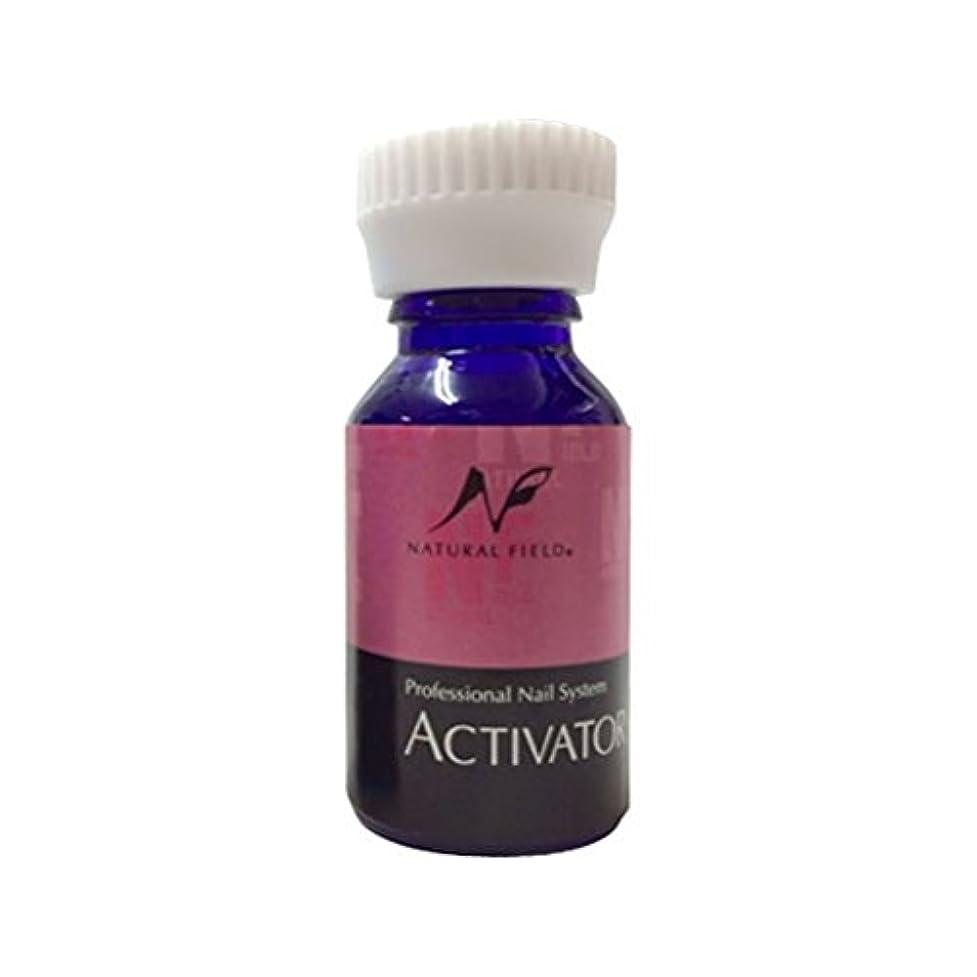 香水で出来ているファイルNatural Field アクティベーター 15ml