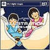 DAJ 227 イラストシリーズ/子供のいる風景