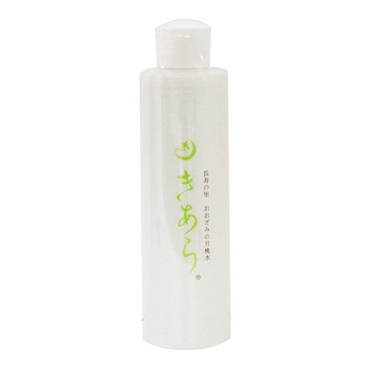 マイクロパンチ公化粧水 きあら (詰替用) 200ml