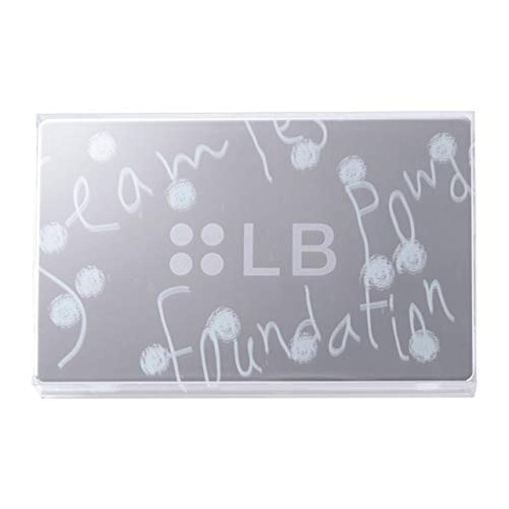 建物スクワイア扱うLB シームレスパウダーファンデーション ケース