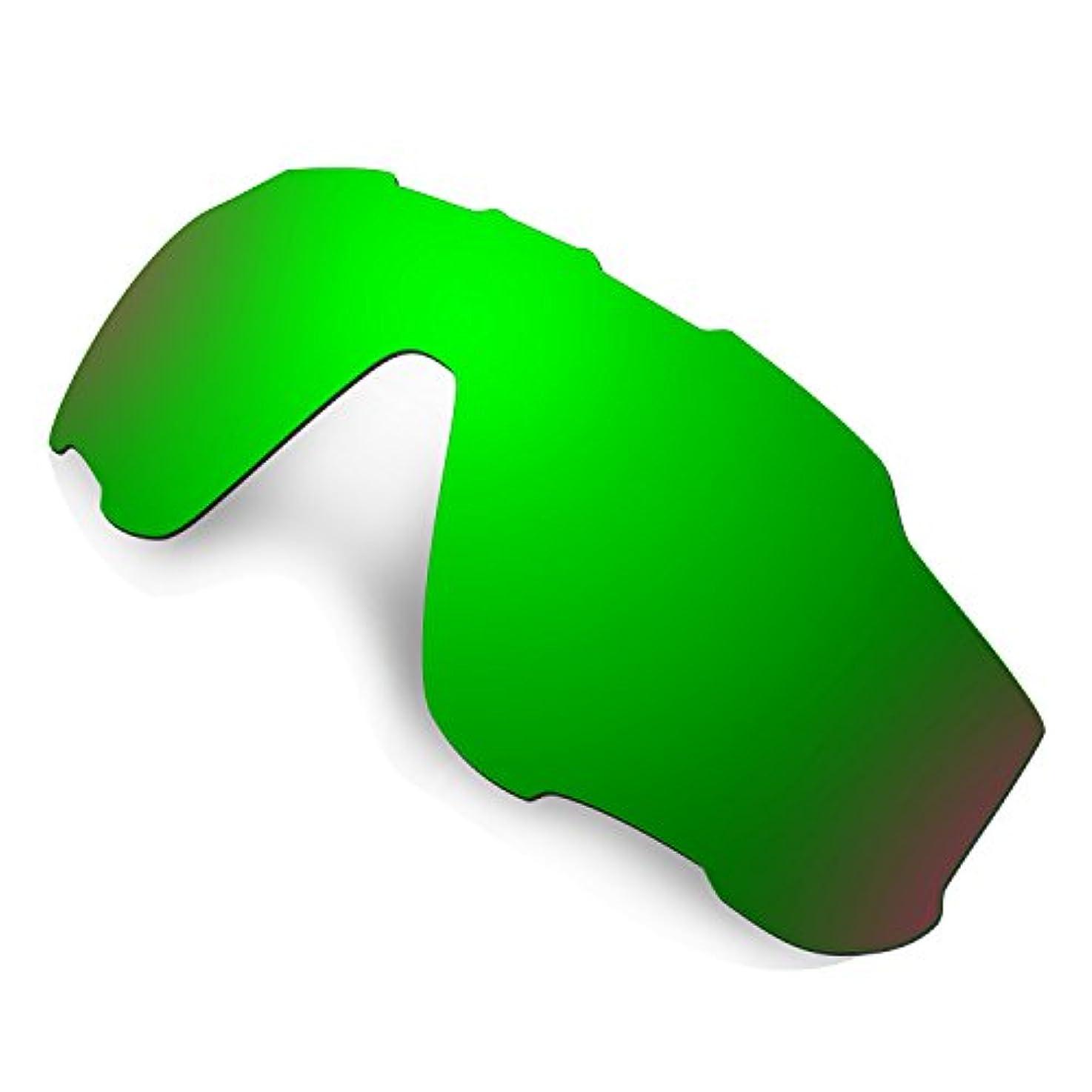 追跡寛容な帝国主義Hkuco 交換用レンズ Oakley Jawbreaker Sunglasses グリーン 偏光