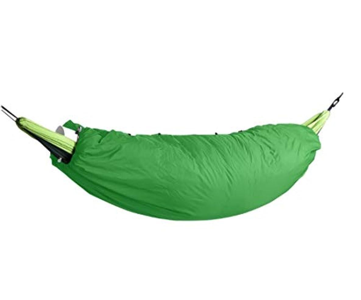 一人でこのフォーマットキャンプ寒さと快適なシングルハンモック暖かいカバー秋と冬の封筒綿ハンモック寝袋 (Color : グリーン)