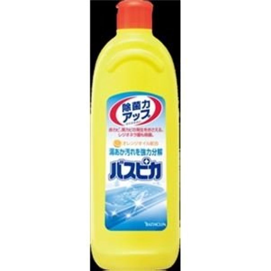 乗り出すパーク浅い(まとめ)バスクリン バスピカ ヤシ油 【×5点セット】