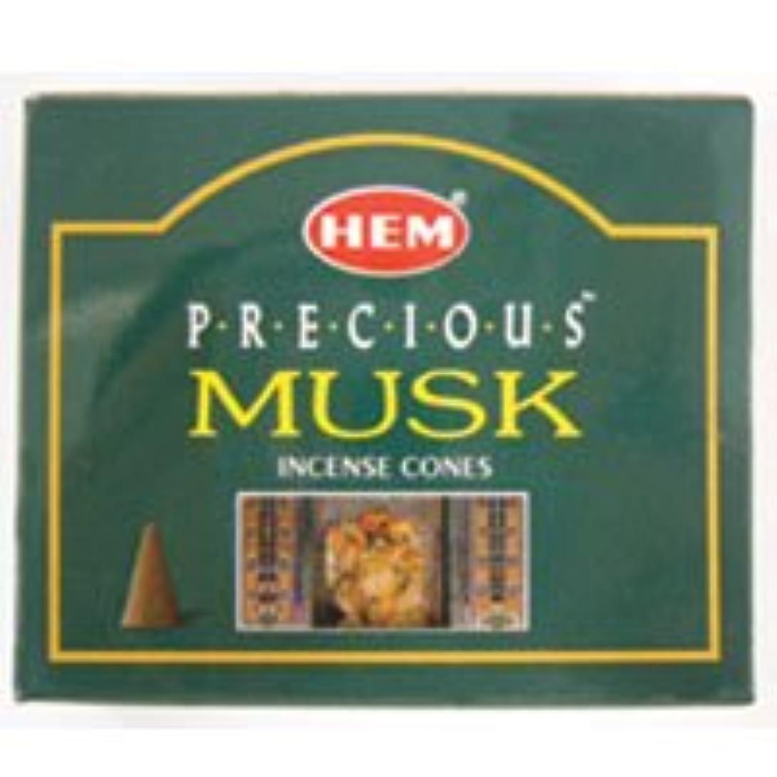 ミントペルソナ悪質なインド香コーンタイプ プレスャスムスク
