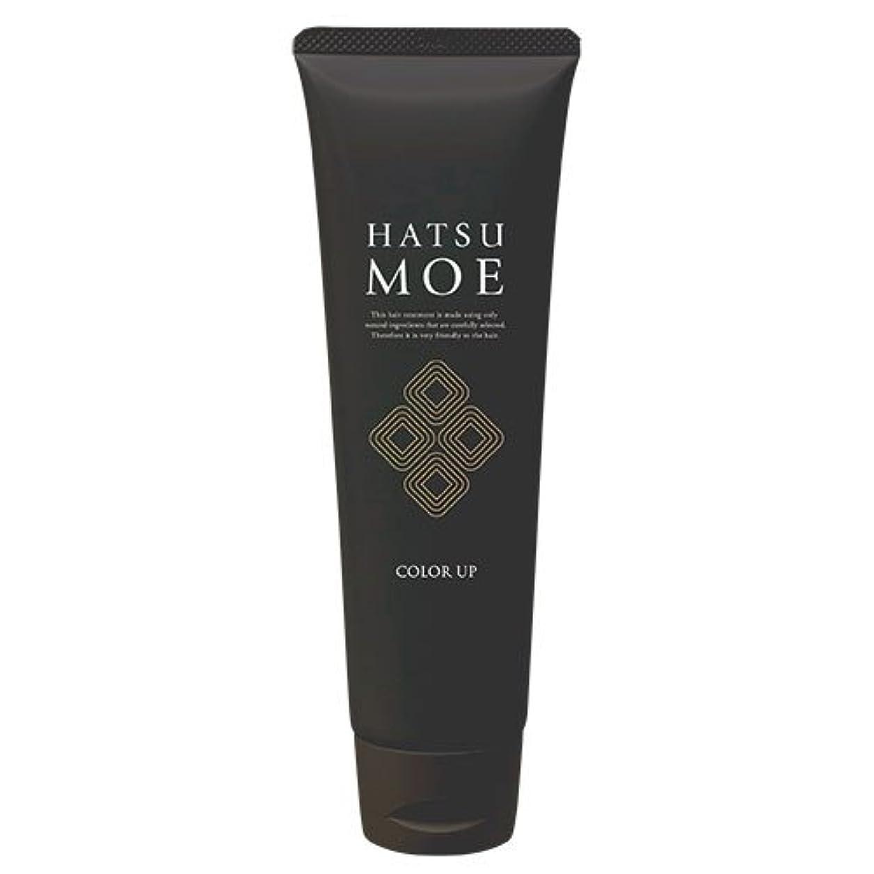 シーケンス面白い驚き髪萌 カラーアップ ナチュラルブラウン ヘアカラートリートメント 白髪染め 女性 男性 天然植物由来成分使用