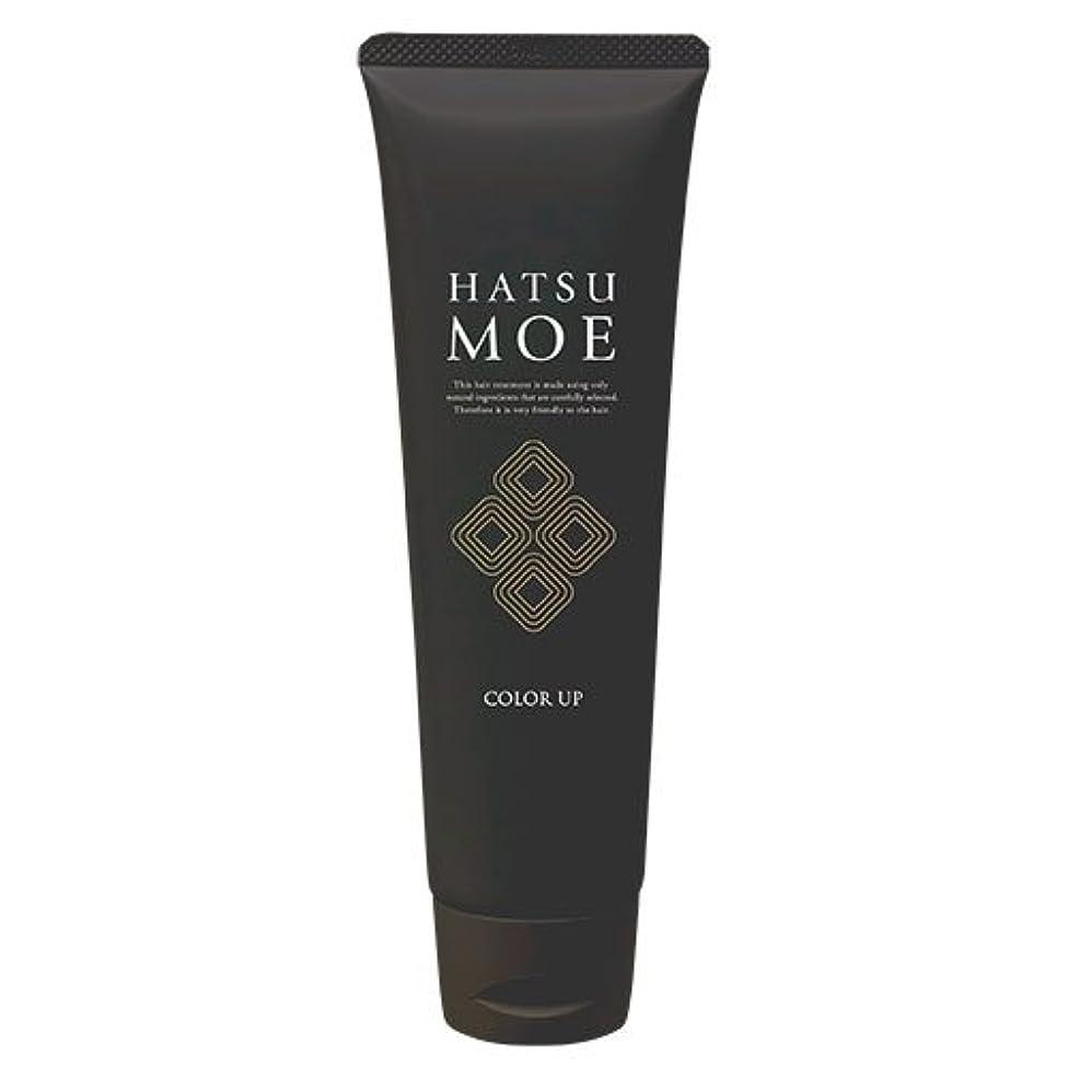鎮静剤バブルマトン髪萌 カラーアップ ナチュラルブラウン ヘアカラートリートメント 白髪染め 女性 男性 天然植物由来成分使用