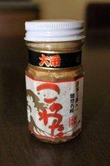 志賀町生産物直売所 能登名物 このわた 瓶詰 -クール冷凍-