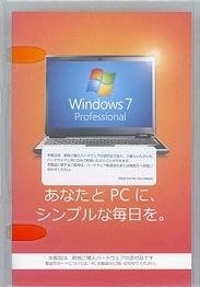 Windows7 Professional 32bit DVD DSP(OEM)版+中古メモリセット