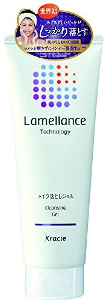 利益鈍いサイドボードラメランス クレンジングジェル160g(透明感のあるホワイトフローラルの香り) 肌の角質層のラメラを壊さずに皮脂やメイクをしっかり落とす