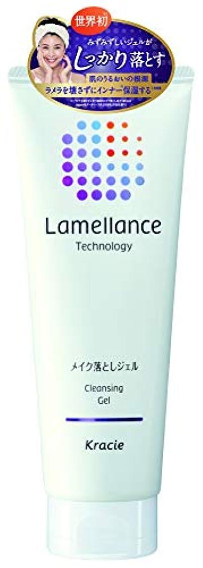 バッテリー特異性遅滞ラメランス クレンジングジェル160g(透明感のあるホワイトフローラルの香り) 肌の角質層のラメラを壊さずに皮脂やメイクをしっかり落とす