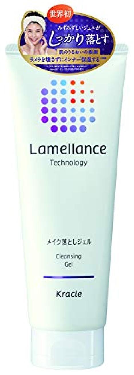 関係道レイラメランス クレンジングジェル160g(透明感のあるホワイトフローラルの香り) 肌の角質層のラメラを壊さずに皮脂やメイクをしっかり落とす