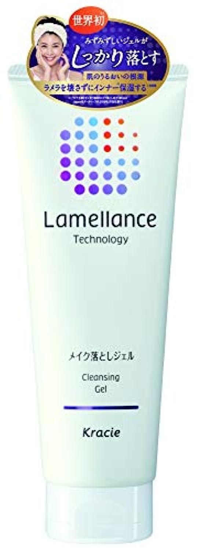 しがみつく誠意乞食ラメランス クレンジングジェル160g(透明感のあるホワイトフローラルの香り) 肌の角質層のラメラを壊さずに皮脂やメイクをしっかり落とす