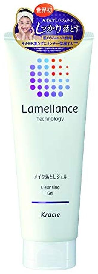 彼らのもの味方ご意見ラメランス クレンジングジェル160g(透明感のあるホワイトフローラルの香り) 肌の角質層のラメラを壊さずに皮脂やメイクをしっかり落とす