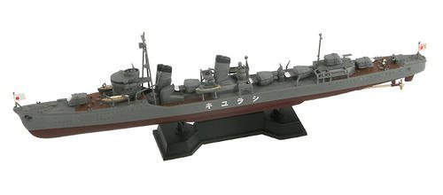 ピットロード 1/700 日本海軍 特型駆逐艦 白雪 新装備パーツ付