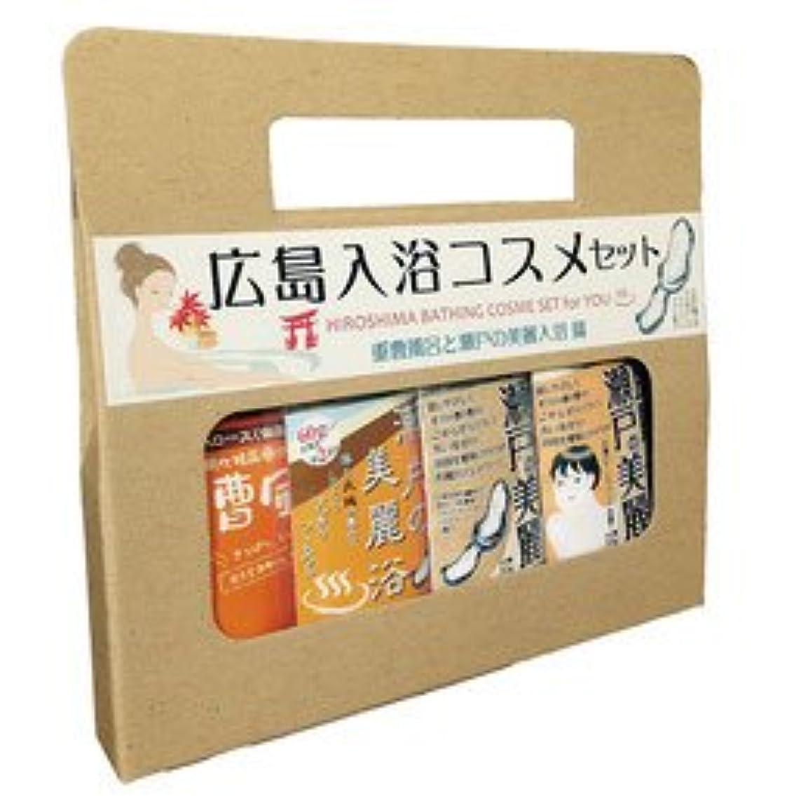 かび臭い醸造所トライアスロン広島入浴??????重曹美麗4袋入 #767026【石井五商店】
