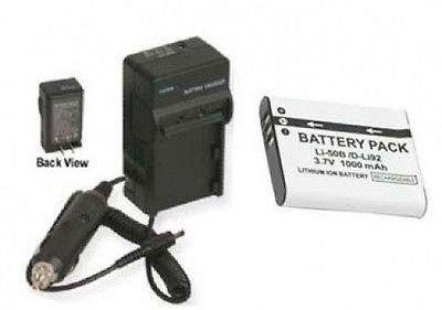 バッテリー+充電器for Olympus SZ - 30mr、Olympus SZ - 10、Olympus SZ - 20、Olympus d-780、Olympus SP - 720uz、Olympus SZ - 15SZ - 16