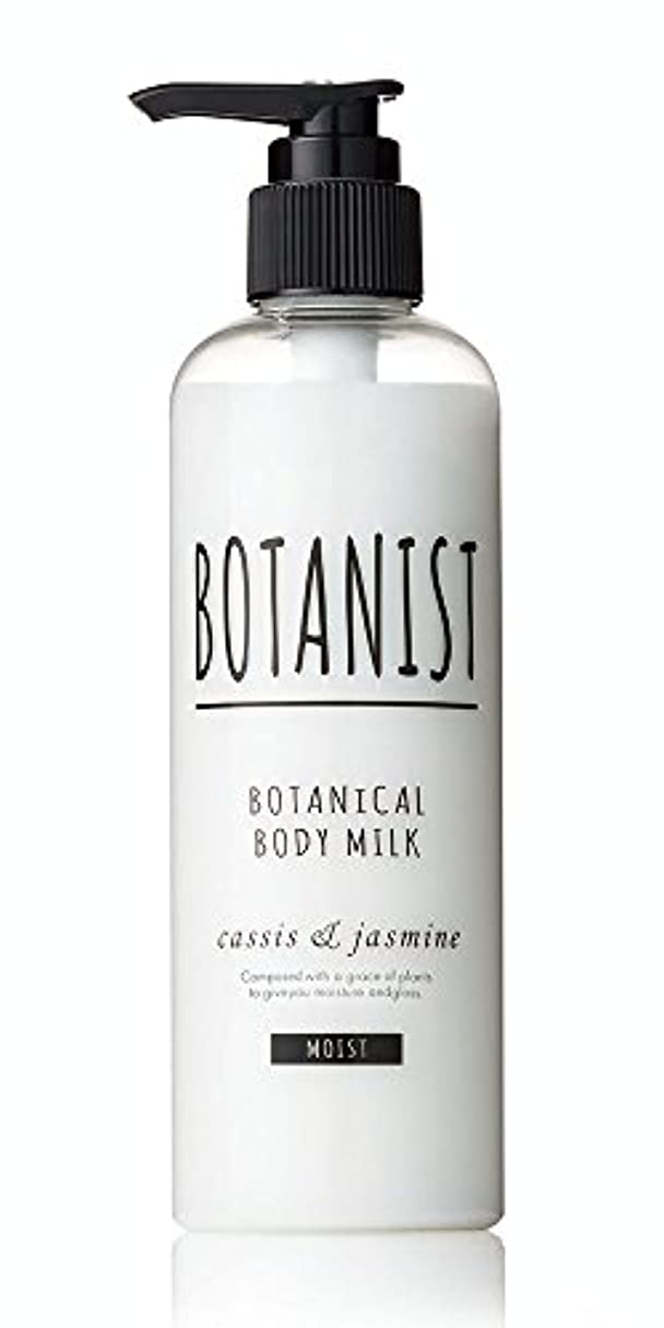 ケーブルカー豊かにする形BOTANIST ボタニカル ボディーミルク モイスト 240mL