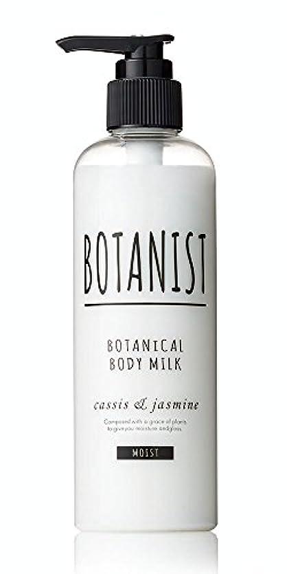 防止反逆者誰もBOTANIST ボタニカル ボディーミルク モイスト 240mL