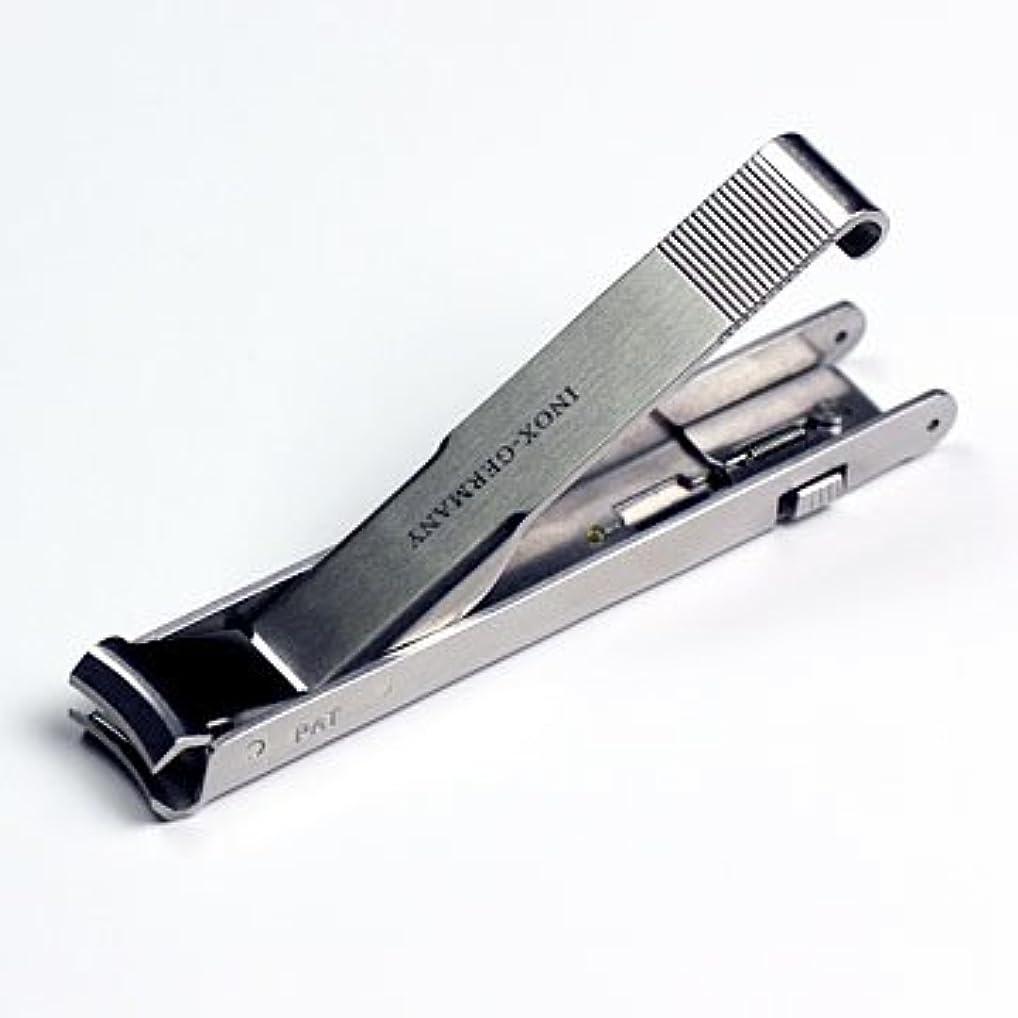 尊敬する記念碑的な剣ドイツ?ゾーリンゲン AXiON(アクシオン)折り畳み式爪切り?大サイズ #slg008001fba