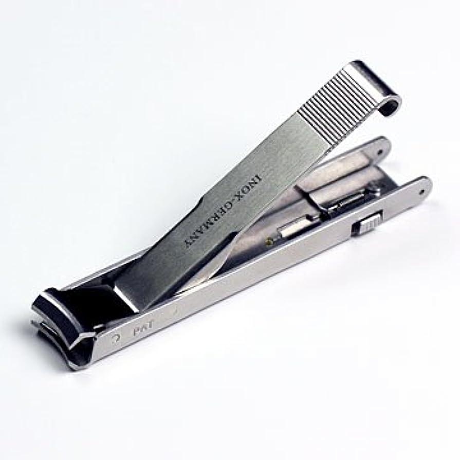 笑いバルーン感謝しているドイツ?ゾーリンゲン AXiON(アクシオン)折り畳み式爪切り?大サイズ #slg008001fba