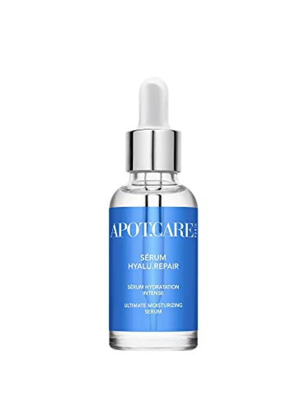 Apot.Care HYALURONIC Pure Serum - Hydration 10ml/0.34oz並行輸入品