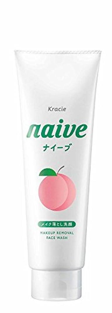 刺繍モンキーアトラスナイーブ メイク落とし洗顔 (桃の葉エキス配合) 200g