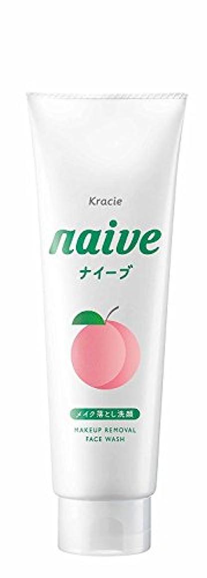 与えるムスタチオ抜け目がないナイーブ メイク落とし洗顔 (桃の葉エキス配合) 200g