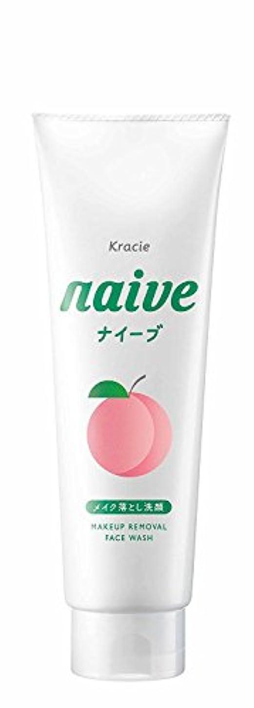 苛性根拠膜ナイーブ メイク落とし洗顔 (桃の葉エキス配合) 200g