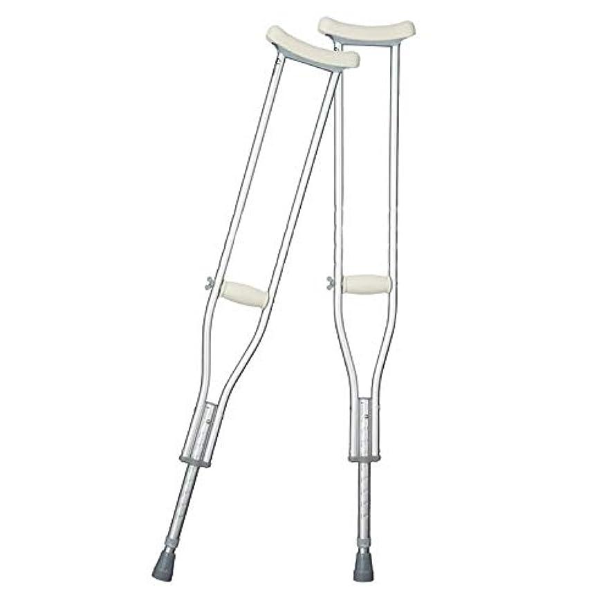 無線山より松葉杖のリハビリテーション、滑り止めのない杖を持つ障害者のための脇の下の骨折高齢者の肘大人調節可能な折りたたみ式金属歩行杖肘杖若いと長老のための杖