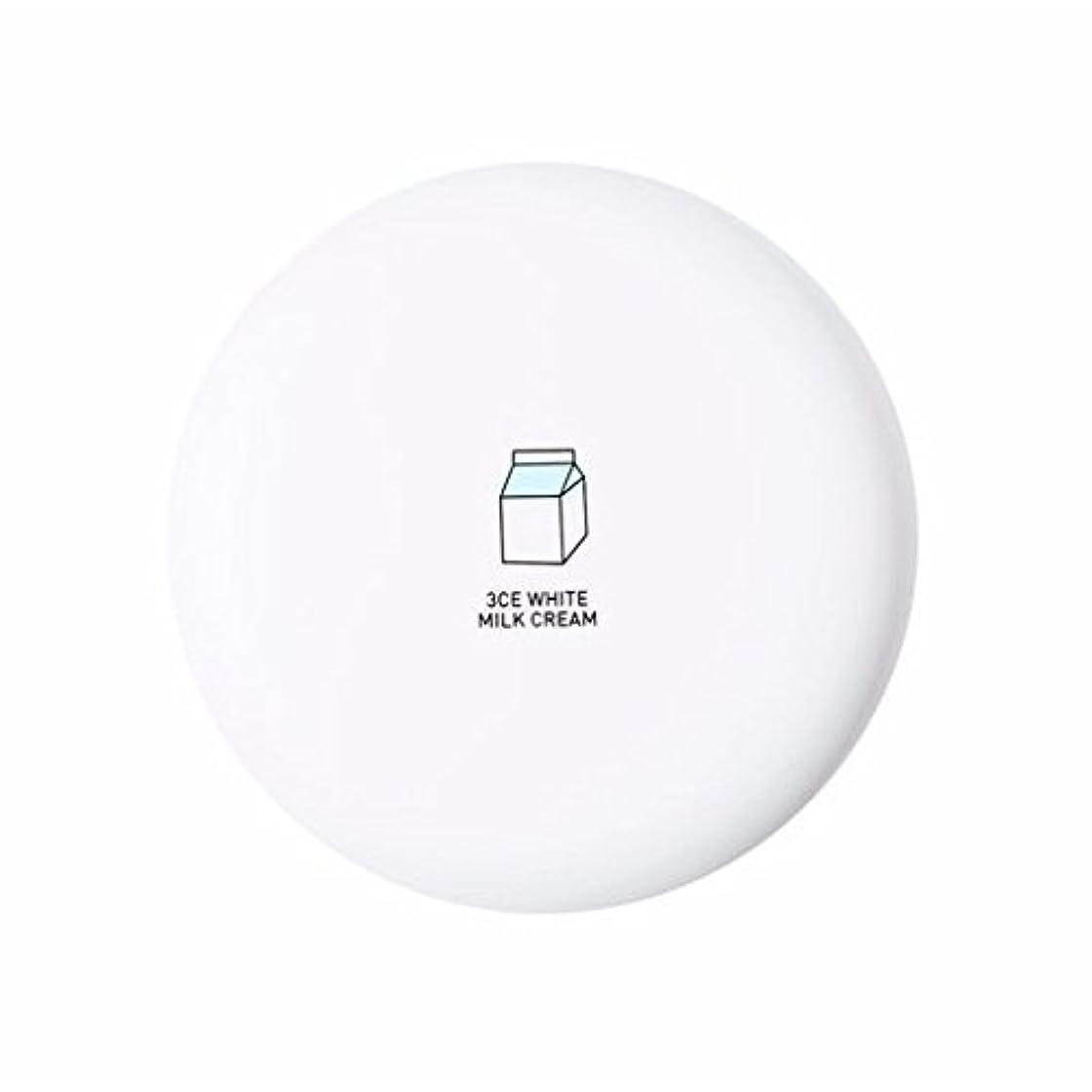 将来の贅沢スプレースタイルナンダ  3CEホワイトミルククリーム 50ml [並行輸入品] / Style Nanda 3CE White Milk Cream 50ml (1.69fl.oz.)
