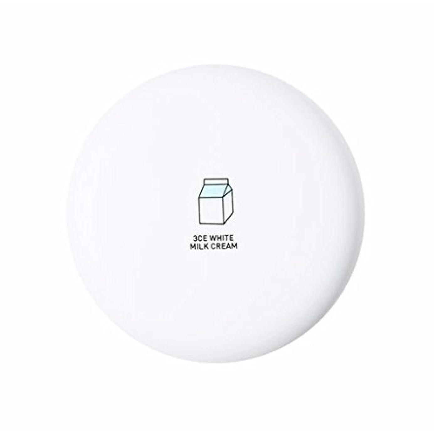 今まで一元化する一月スタイルナンダ  3CEホワイトミルククリーム 50ml [並行輸入品] / Style Nanda 3CE White Milk Cream 50ml (1.69fl.oz.)