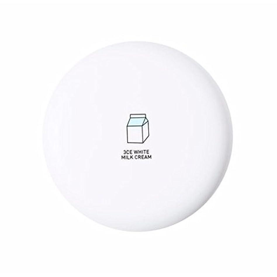 例外スクリーチピストルスタイルナンダ  3CEホワイトミルククリーム 50ml [並行輸入品] / Style Nanda 3CE White Milk Cream 50ml (1.69fl.oz.)
