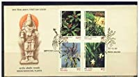 First Day Cover 28 Oct.'97 Indian Medicinal Plants.(FDC-1997)