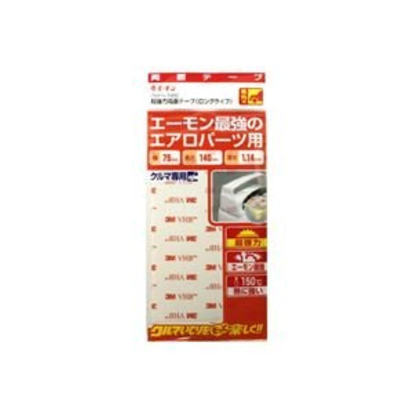 シアー排他的ハック(まとめ) 超強力両面テープ(ロングライフ) N882 【×20セット】